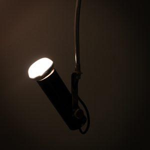 Gepo arc lamp