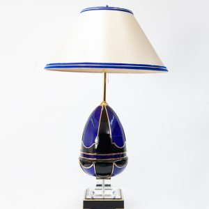 Mariner S A exclusive Table lamp